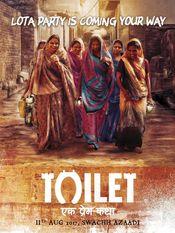 Poster Toilet - Ek Prem Katha
