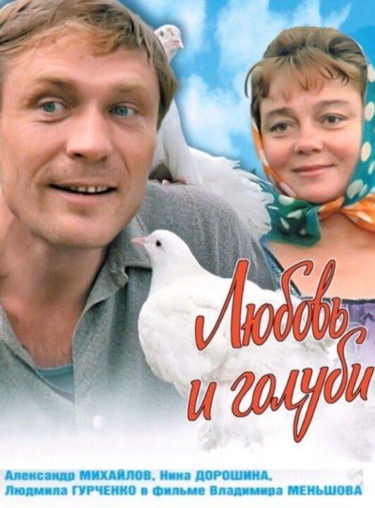 smotret-sovetskie-filmi-porno-onlayn-trahnul-v-kinoteatre