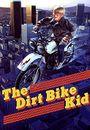 Film - The Dirt Bike Kid