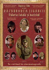 Poster Răzbunarea țigăncii: pălăria fatală și nazistul
