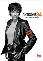 Poster Antigone 34