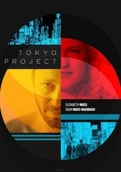 Poster Tokyo Project