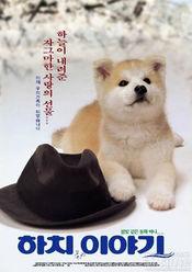 Poster Hachikô monogatari