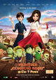 Film - Red Shoes and the Seven Dwarfs