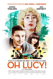 Poster Oh Lucy!