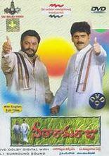Sitaramaraju
