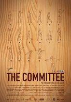 Comitetul