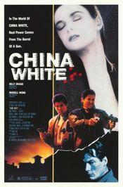 Poster Gwang tin lung fu wui