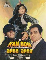 Kanoon Apna Apna