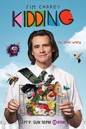 Poster Kidding