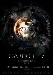 Poster Salyut-7