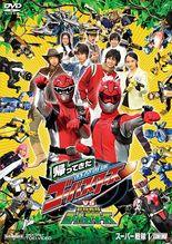 Tokumei Sentai Go-Busters Returns vs. Dôbutsu Sentai Go-Busters