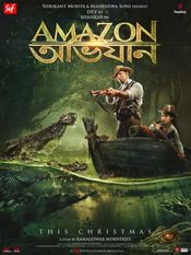 Poster Amazon Obhijaan