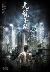 Poster The Invincible Dragon