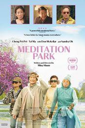 Poster Meditation Park