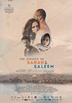 Sarah și Saleem