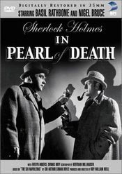 Poster The Pearl of Death