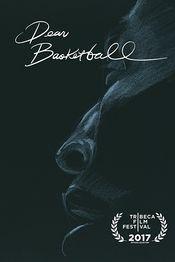 Poster Dear Basketball