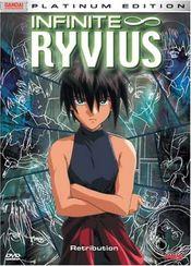 Poster Infinite Ryvius