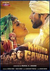 Poster Khuda Gawah