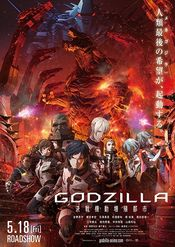 Poster Gojira: kessen kidô zôshoku toshi