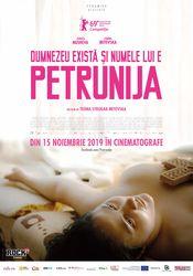 Poster Gospod postoi, imeto i' e Petrunija