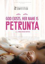 Dumnezeu există și numele lui e Petrunija
