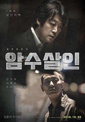 Poster Dark Figure of Crime