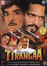 Tirangaa