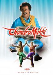 Poster Chandra Mukhi