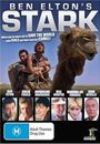 Film - Stark