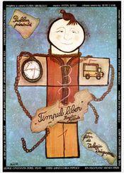 Poster Timpul liber