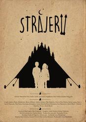 Poster Străjerii