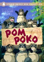 Poster Heisei tanuki gassen pompoko