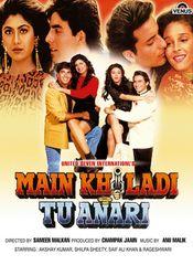Poster Main Khiladi Tu Anari