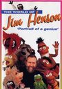 Film - The World of Jim Henson
