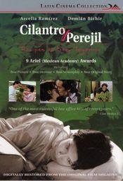 Poster Cilantro y perejil