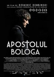 Poster Apostolul Bologa