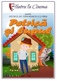 Poster PETRICA SI LUPUL