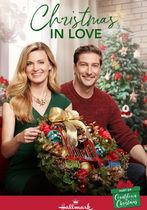 Crăciunul pentru îndrăgostiți