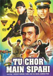 Poster Tu Chor Main Sipahi