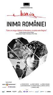 Poster Maria Inima Romaniei