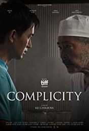 Poster Complicity