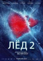 Gheața 2