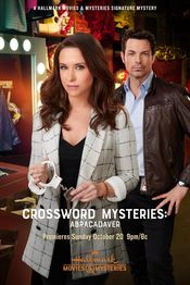 Poster The Crossword Mysteries: A Puzzle to Die For