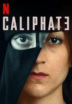Califatul