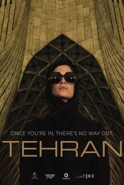 Poster Tehran