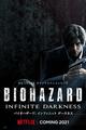 Film - Resident Evil: Infinite Darkness
