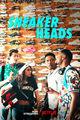 Film - Sneakerheads