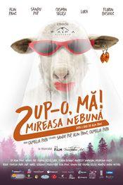 Poster Pup-o, mă! 2: Mireasa nebună